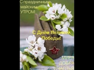 С Днём Великой ПОБЕДЫ ! Норвей парк и храм св.Пантелеймона целителя в Петрозаводске