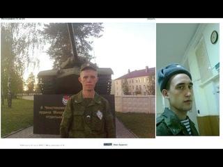Пленные российские танкисты из 6-й бригады (Иловайск, )