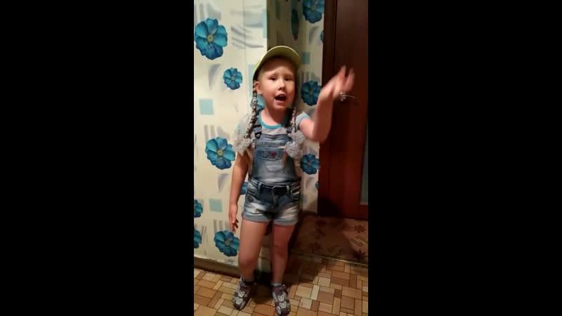 Виолетта Кожевникова 5 лет детский сад Лесная полянка группа Звездочки г Реж