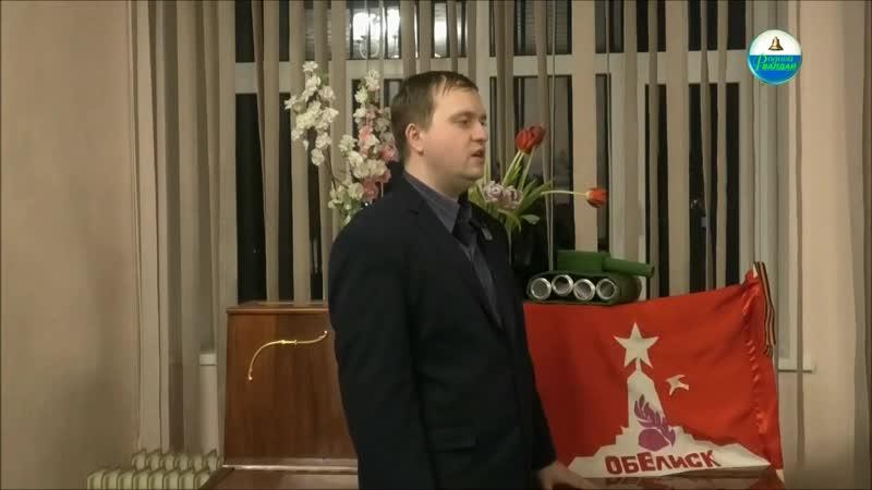 Вадим Андросович стихотворение Победа Автор С Наровчатов