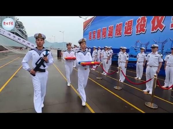 Церемония вывода из состава ВМС НОАК самого крупного надводного корабля за последние годы