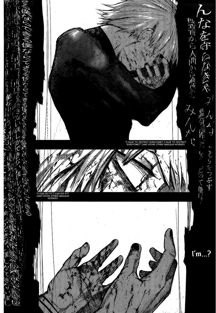 Tokyo Ghoul, Vol. 11 Chapter 107 Fissure, image #3