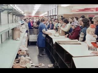 """""""Товарный дефицит"""" в Ленинграде. Видеохроника 1989-93 (600 секунд)"""