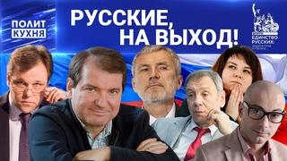 """По каким целям Киев готовит удар, неужели Путин ударит первым? , """"Политкухня"""""""