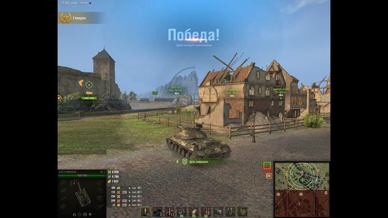 WoT. Три богатыря Т-54 первый образец, ИС-3 и ИС-М день независимости Украины на Линии Фронта КиШ