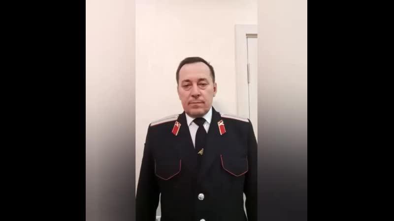 Бежко А В атаман Каневского казачьего общества