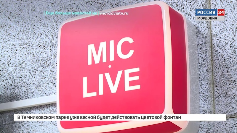 вице президент Федерации хоккея Мордовии О А Щербаков и директор СШОР по хоккею А С Блохин
