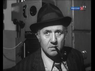 Расследования комиссара Мегрэ (серия 11, часть 1) (Les enquêtes du commissaire Maigret, 1970), режиссер Клод Барма