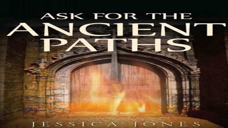 Аудиокнига Расспросите древние дорожки Джессика Джонс Глава 11
