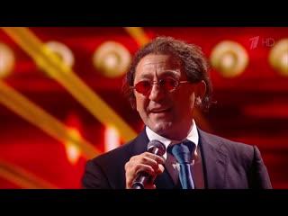 Григорий Лепс - Lucky Man (Премьера песни, 2020)