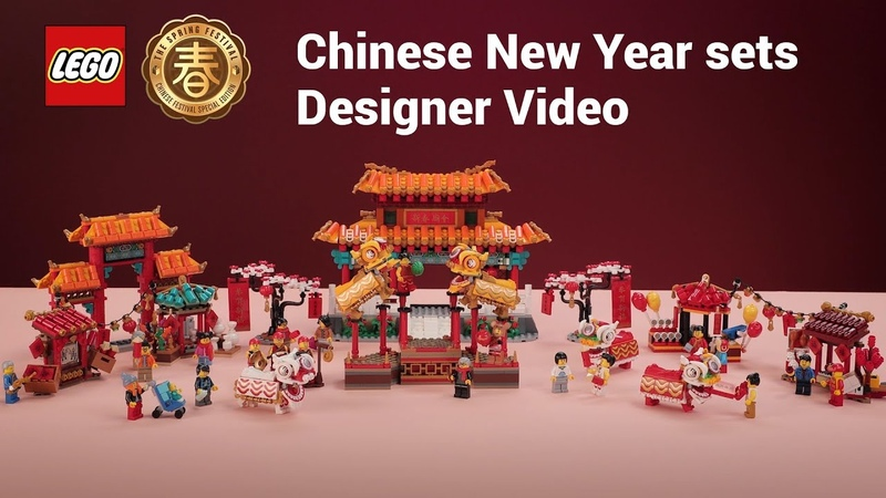 LEGO Designer Video Chinese New Year 2020 sets - 80104 Lion Dance and 80105 Temple Fair