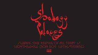 Shabazz Palaces - Swerve...