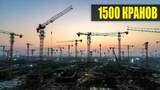 Китайцы строят город будущего