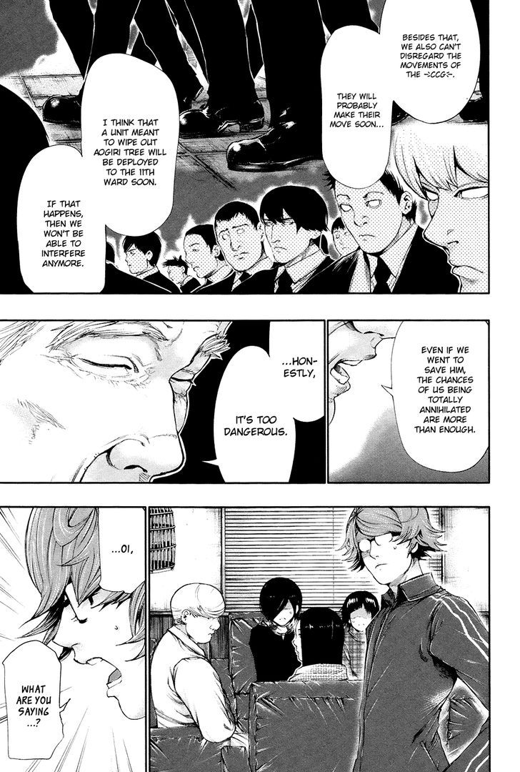 Tokyo Ghoul, Vol.7 Chapter 59 Closed, image #5