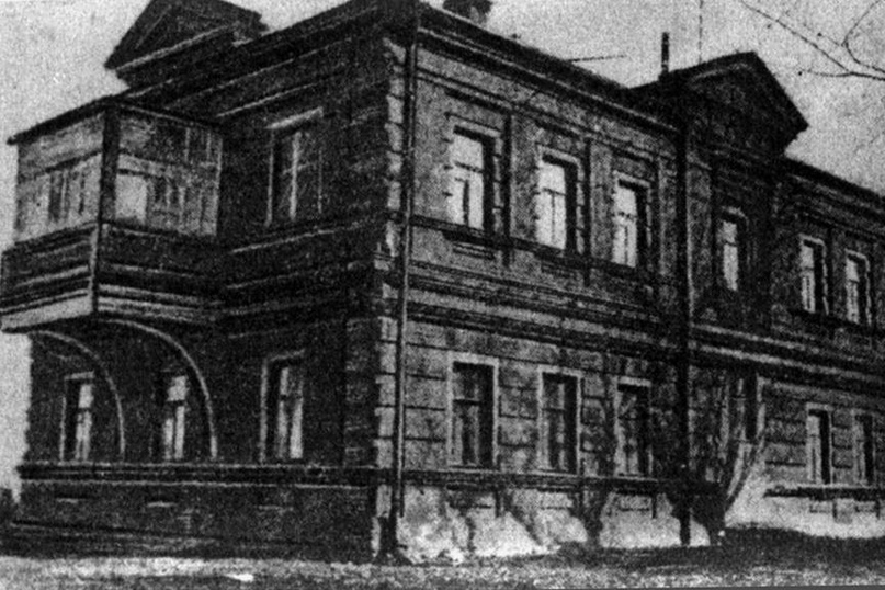 Дом Евгении Ивановны Мак-Гиль