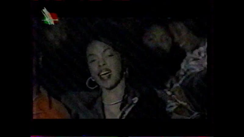 Fugees Killing Me Softly With His Song фрагмент БТ 1999 Відзьмо невідзьмо Видимо невидимо