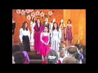 Поздравление выпускников 1993 года с юбилеем Лицея