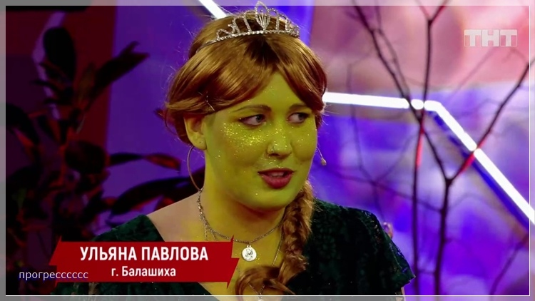Шоу ББ в стиле праздника Хэллоуин