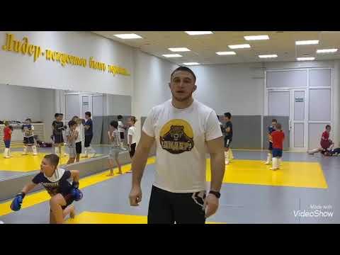 Бойцовский клуб Лидер Курск Татами ПВВ 1х2м