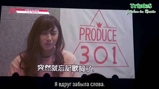 Produce 301 Pink Me SS301 (рус.саб)