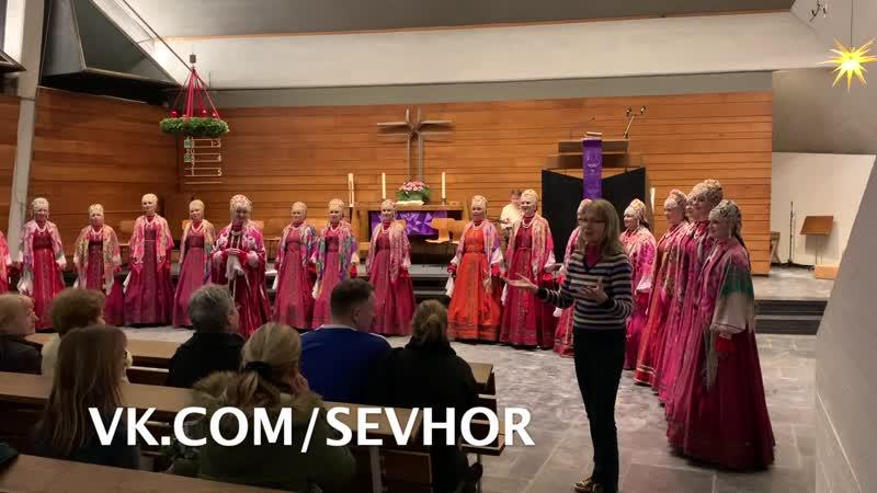 Рождественское выступление Северного хора (Archangelsk) в кирхе Neu-Westend в Берлине sevhor