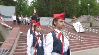 19 мая Белорусская республиканская пионерская организация отмечала День пионерской дружбы