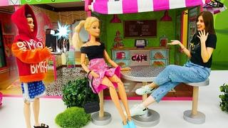 Играем в шпионов! 🕵️ Куклы Барби и Кен - новые приключения. С кем встречается кукла Barbie?