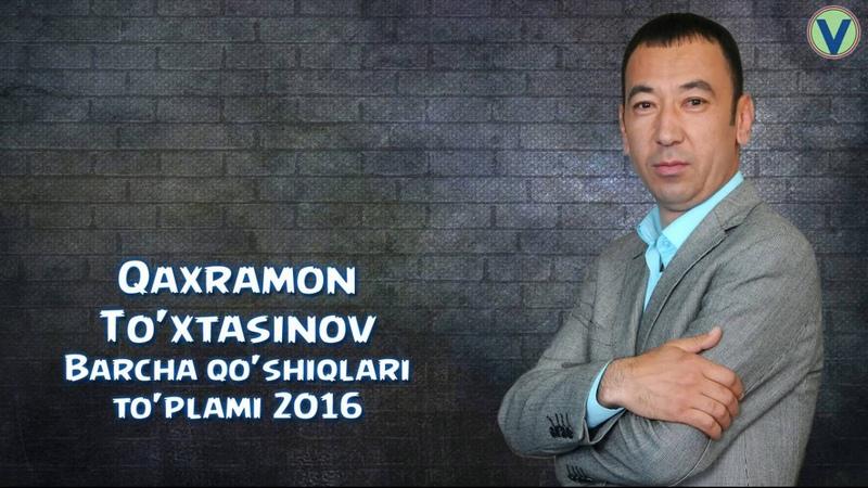 Mister Qaxa Barcha qo'shiqlari to'plami Мистер Каха Кушиклари туплами