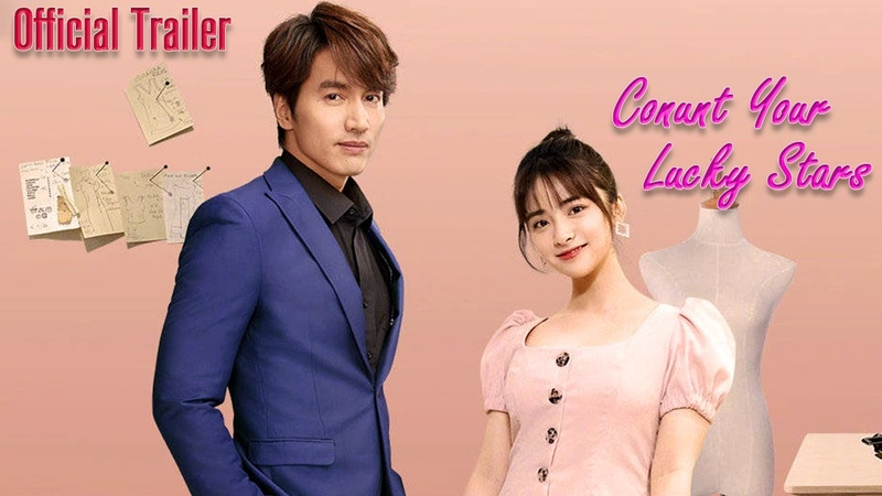 Sub Español💗Count Your Lucky Stars Jerry Yan Shen Yue
