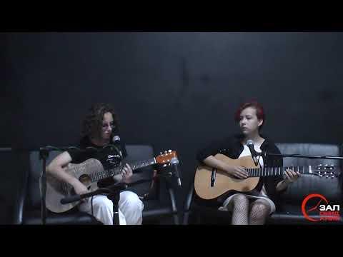 онлайн концерт Юлии и Ярославы зал ожидания барабинск
