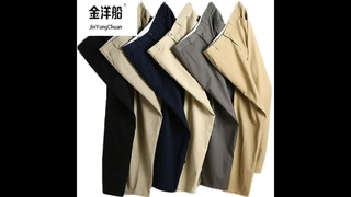 Мужские повседневные брюки высокого качества, летние тонкие длинные брюки из хлопка, прямые свободные брюки с высокой талией,