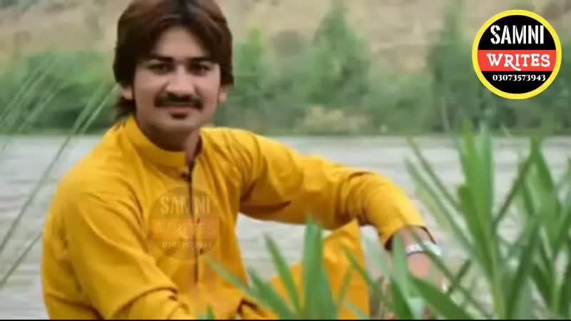 Tu Na Milyon Mar Vesa Main - Hamid Jamshaid - New Saraiki Punjabi Watsaap Status - SW Writes ( 720 X 720 ).mp4