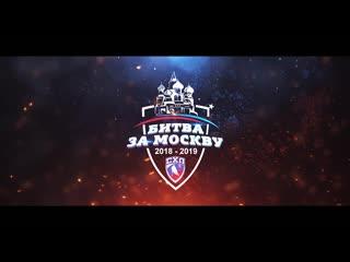 28-30 марта финал чемпионата сибирской студенческой хоккейной лиги «битва за москву»