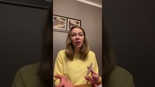 Отзыв Елены о МАК-эстафете