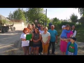 Видеообращение к президенту России