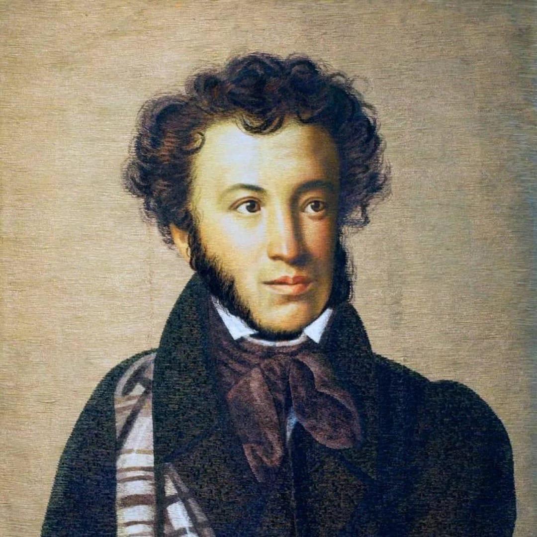 В этот день 6 июня 1799 родился русский поэт и основоположник современного русского литературного языка Александр Сергеевич Пушкин.