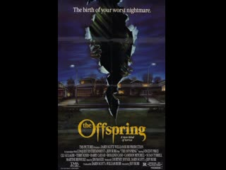 Gritos en Oldfield/From a whisper to scream  (1987) Esp, Cast