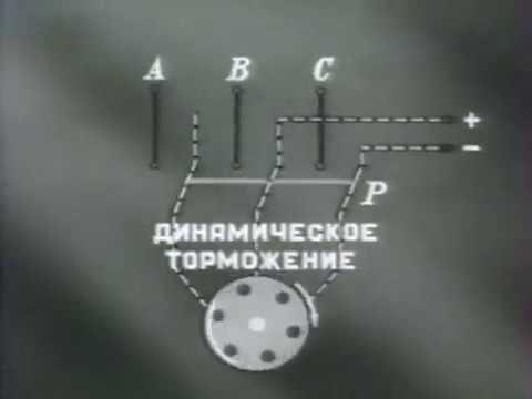 Трехфазные асинхронные двигатели