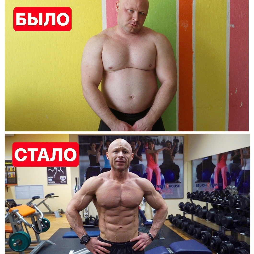 Мы нашли суперский авторский канал тренера и диетолога Ярослава Брина.