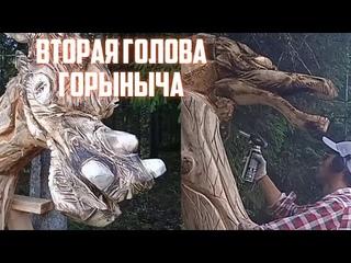 🎸выпиливаем и 🔥🔥обжигаем 🔥🔥#скульптура бензопилой #обжиг дерева
