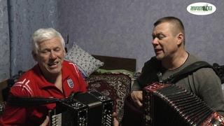 Над рекою село Моя милая мама! Владимир Глазунов и Василий Гордеев! Гармонисты Нижегородской области