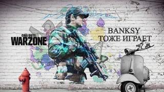 Личный Рекорд в новом Battle Royale Call of Duty: Warzone