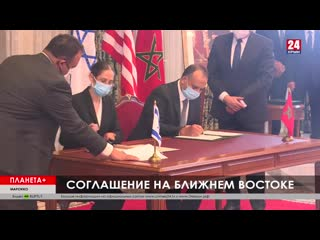 #Планета+.«Ортодоксальные» протесты в Израиле, соглашение в Марокко, Иран не пугают действия США, Франция приоткрыла границу