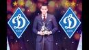 Как играет возможный новичок Динамо Андреас Янниотис Видео
