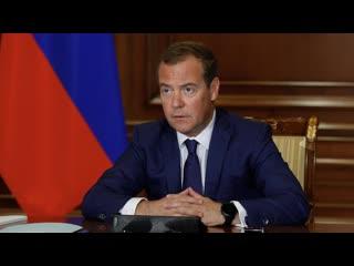 Совещание об обеспечении долгосрочных интересов РФ в условиях введения с 2025 года углеродного налога в ЕС