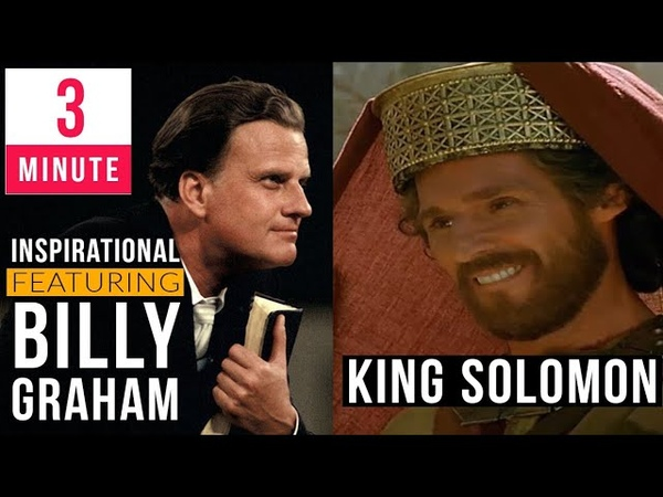Billy Graham motivational inspirational sermon - King Solomon - Just 3 minutes! (POWER) ᴴᴰ