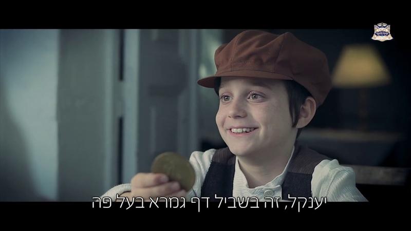 מוטי שטיינמץ -יענקל'ה הכונס הקליפ הרשמי/Motty Steinmetz-Yank