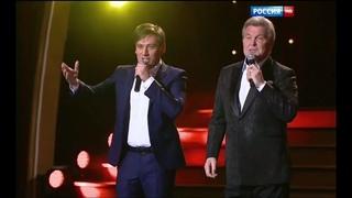 Лев Лещенко и Руслан Алехно — «Гей, славяне!»