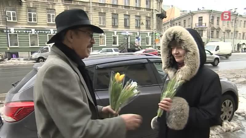Боярский и Мигицко отправились с цветами в центр Петербурга