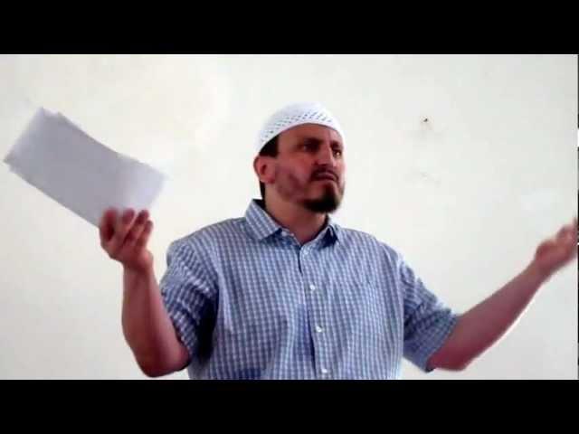 Абу Яхья Бойся мольбы угнетенного